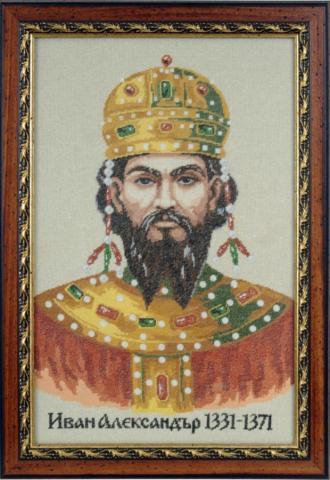 Открито е съкровище на цар Иван Александър