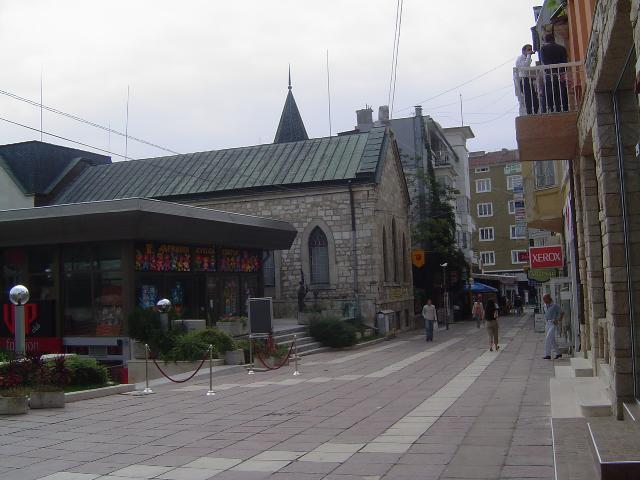 Държавен куклен театър - Варна