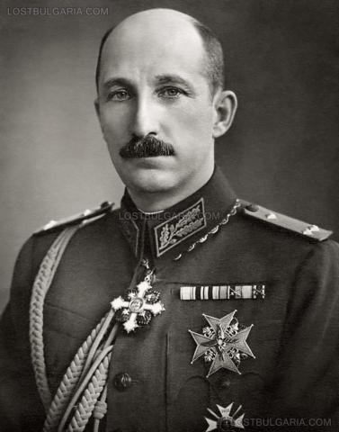 Цар Борис III (1918-1943)