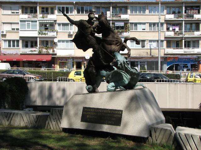 Градски парк Свети Георги - Добрич