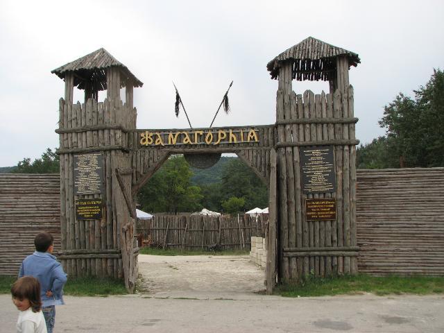 Комплекс Фанагория - Варна