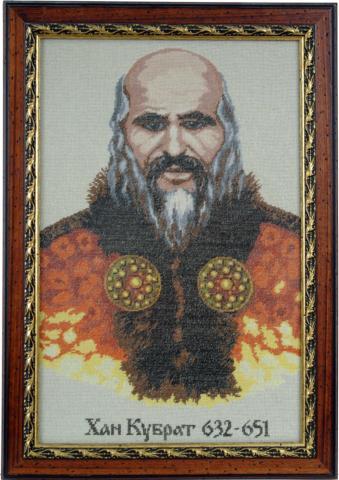 Кан Кубрат (632-668)