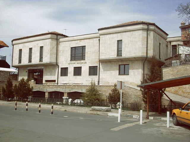 Археологически музей - Несебър