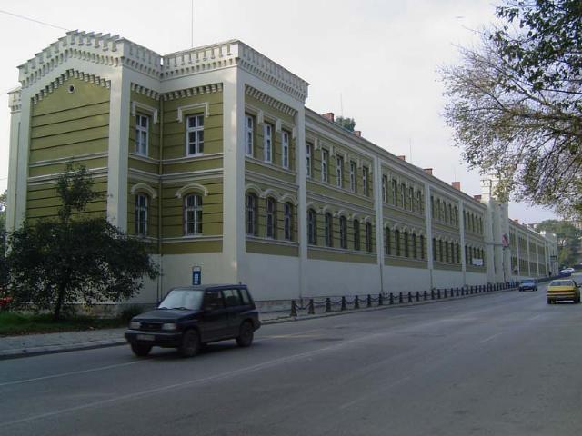 Исторически музей – Плевен