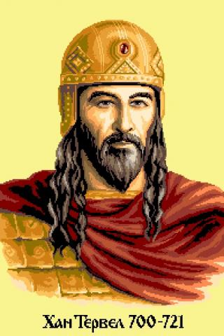Кан Тервел (700-721)