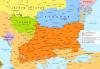 Трета Българска държава
